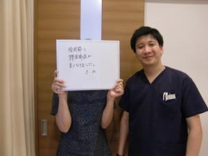 患者様との写真