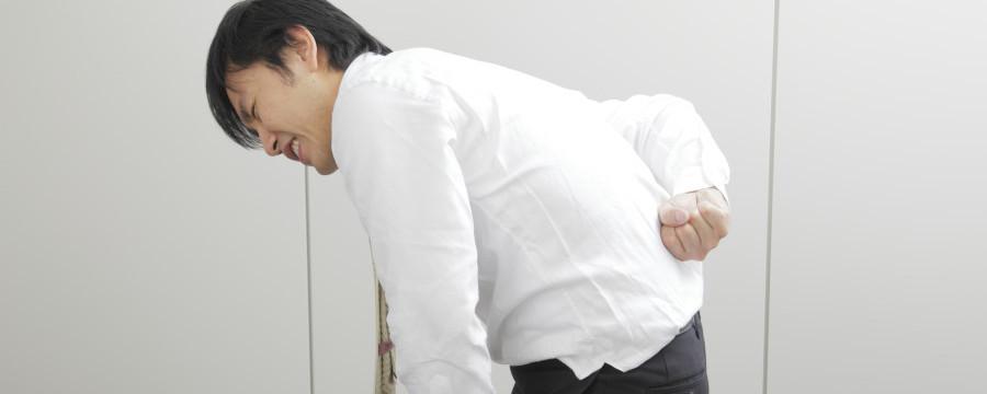 腰痛 症状についての説明